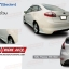 Fiesta 4 Dr [Sedan] RS2010 thumbnail 1