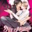 Be My Master! ตื๊อรักพ่อมดมือใหม่ + มินิ + การ์ด + ที่คั่น : Mashii Imai thumbnail 1