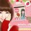 สครัปครีม (Face&Body scrub cream by toey) thumbnail 8