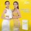 S360 (เอส360) ผลิตภัณฑ์อาหารเสริมลดและควบคุมน้ำหนัก ลดน้ำหนักน้ำตาลและมะปราง ดาราดัง ขนาด 30 เม็ด thumbnail 1