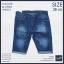 """38""""-44"""" กางเกงยีนส์ขาสั้น ผ้ายืด สีบลูสกาย รหัส M555/1 thumbnail 2"""