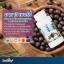 Organic Acai อาซาอิ - อาหารเสริมควบคุมน้ำหนักและผิวสวย จากธรรมชาติ Acai Berry อาซาอิ เบอร์รี่ ขนาด 90 เม็ด จากออสเตรเลีย thumbnail 3