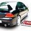 Lancer Ing+1 Rear Bumper thumbnail 2