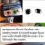 Wealthy Health Maxi-Visual Guard Bilberry 10,000 Plus + Lutein Eyebright วิตามินบำรุงสายตา ที่ขายดีที่สุด ยอดขายอันดับ 1 ในออสเตรเลีย เห็นผลดีมากค่ะ ขนาด 60 ซ๊อฟเจล ทานได้ 2 เดือน thumbnail 4