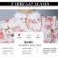 เสื้อลูกไม้เกาหลี ลายดอกไม้สีแดง thumbnail 7