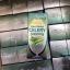 ausway GoutRelief celery 50,000 mg. ขนาด 60 เม้ด จากออสเตรเลีย ช่วย บรรเทาอาการ ปวดข้อ และปวดเข่า รักษาโรคเก๊าต์ อาการปวดตามปลายประสาท thumbnail 4