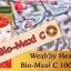 เซตอาหารเสริมผิวสวยสุขภาพดีครบสูตร ทาน1 เดือน นมผึ้งAngel'sSecret1650mg+รกแกะHealthway50000mg+สารสกัดเมล็ดองุ่นhealthessence55000 mg+วิตามินซีฺBiomaxiC1000mg thumbnail 30