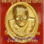 เหรียญรุ่น 29 ผ่านตลอด หลวงปู่ผ่าน วัดป่าปทีปปุญญาราม จ.สกลนคร ปี2552 เนื้อทองเหลือง thumbnail 4