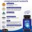Auswelllife BCC (Brain and Cardio Care with Squalene & Ginkgo) วิตามินบำรุงสมอง และหัวใจ ขนาด 60 เม็ด จากออสเตรเลีย มีอย. thumbnail 9