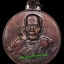 หมุนเงินหมุนทอง หลวงปู่หมุน ฐิตสีโล วัดบ้านจาน อ. กันทรารมย์ จ.ศรีสะเกษ ปี2542 thumbnail 2