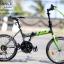 จักรยานพับได้ K-POP thumbnail 3