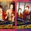 OH!!bad guy รักร้ายๆของผู้ชายในคุก ภาค 1 - 2 เล่มจบ by Silence_serin thumbnail 1