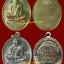 เหรียญสร้างบารมี รุ่น 47 หลวงปู่ผ่าน ปัญญาปทิโป ชุดกรรมการ ปี 2553 thumbnail 3