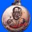 หมุนเงินหมุนทอง หลวงปู่หมุน ฐิตสีโล วัดบ้านจาน อ. กันทรารมย์ จ.ศรีสะเกษ ปี2542 เหรียญบาง thumbnail 2