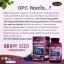 Auswelllife Grape Seed 50000 mg.ต้านอนุมูลอิสระชะลอวัย มีออร่าขาวกระจ่างใส ไร้ฝ้ากระ ของแท้จากออสเตรเลีย บรรจุ 60 เม็ด thumbnail 5