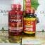 Puritan Lycopene 40 mg/60 Softgel สารสกัดจากมะเขือเทศเข้มข้น + Bioastin Hawaiian Astaxanthin 4 mg 60 Softgels แอสตาแซนธิน เซ็ทผิวขาวอมชมพู ผิวอ่อนเยาว์ ป้องกันแสงแดด จาก usa thumbnail 1