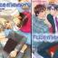 Fake memory 2 เล่มจบ : Natsuma Isaku thumbnail 1