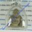 กุมารทองเต็มองค์ ผงกระดูก อ.เม้ง ขุนแผน thumbnail 1