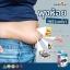 Acai อาซาอิ อาหารเสริมลดน้ำหนัก ดีท็อกซ์ ลดน้ำหนัก กำจัดไขมัน ผิวสวยด้วย บำรุงสุขภาพด้วย จากออสเตรเลีย thumbnail 6