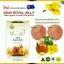 รกแกะ60,000mg. 1 กล่อง 120 เม็ด + สารสกัดเมล็ดองุ่นแดงHealthessence 55,000 mg.1 กล่อง 100 เม็ด +นมผึ้งAngel's Secret 1650 mg.1ปุก365 เม็ด thumbnail 41