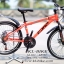 จักรยานเสือภูเขา Comp Stone 24 นิ้ว thumbnail 1