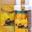 wealthy health royal jelly 1650 mg. นมผึ้งmaxi นมผึ้งแบบดราย ทานแล้วไม่อ้วน เห็นผลดีมาก (เข้มข้นที่สุด เข้มข้นกว่ารุ่นพโดม) ขนาด 120 เม็ด จากออสเตรเลีย thumbnail 1