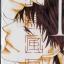 หุบเขาแห่งรัก 1 - Yuki ShiMiZu thumbnail 1