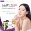 (กล่องเล็ก 30 เม็ด) Grape Seed Extract 60,000 mg สารสกัดจากเมล็ดองุ่นเข้มข้น ผิวสว่างกระจ่างใสไวมาก จากออสเตรเลีย thumbnail 6