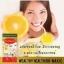 เซตคู่อาหารเสริมผิว รกแกะmaxi+วิตามิซีBiomaxiC ช่วยลดริ้วรอยก่อนวัยเผยผิวขาวใสไร้ฝ้ากระ thumbnail 16