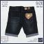 """กางเกงยีนส์ ขาสั้น ผู้ชายอ้วน Size 46""""-54"""" BIG SIZE #5912 (ผ้ายืด) thumbnail 1"""