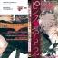 Pink no Omocha : WATANABE Asia (D631) thumbnail 1