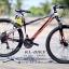 จักรยาน JAVA One2 27 sp thumbnail 1