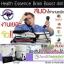 ( ขวดเล็ก 30 เม็ด) Health Essence Brain Boost 4 in 1 วิตามินบำรุงสมอง 4 in 1 จากประเทศออสเตรเลีย thumbnail 8
