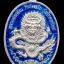 เหรียญโภคทรัพย์ หลวงพ่อจรัญ วัดอัมพวัน จ.สิงห์บุรี เนื้อเงินลงยา ปี 2554 thumbnail 2