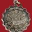 เหรียญเลื่อนยศ หลวงพ่ออุเทน สิริสาโร วัดท่าไม้ สมุทรสาคร ปี 2555 thumbnail 2