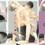 Set Adore - Adore + Adore Craving + PH3 Adore special - Miyao Aoi thumbnail 1
