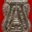 หลวงปู่ทวด เหรียญขี่คอ ปี2511 เนื้ออัลปาก้าชุบนิเกิล thumbnail 2
