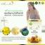 รกแกะ60,000mg. 1 กล่อง 120 เม็ด + สารสกัดเมล็ดองุ่นแดงHealthessence 55,000 mg.1 กล่อง 100 เม็ด +นมผึ้งAngel's Secret 1650 mg.1ปุก365 เม็ด thumbnail 42