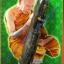 ปลัดขิก เขานางครวญ (เขาควายแกะ) ครูบาวิ วิมาโร สำนักสงฆ์พระธาตุดอยจอมแวะ เชียงใหม่ thumbnail 4
