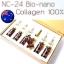 ( แบ่งขาย 1 ขวด ) NC24 Collagen เซรั่มคอลลาเจนเข้มข้น ให้ผิวอ่อนวัย จากออสเตรเลีย thumbnail 1