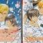 Mr.Secret Floor - คนรักของกัปตันเรือ - Asagiri Yuu thumbnail 1