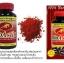 ( 4 ขวด) สาหร่ายแดงไบโอแอสติน แอสต้าแซนทิน (bioastin astaxanthin) จากอเมริกา ขวดละ 60 เม็ด thumbnail 3