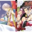 Courtesan King's Potion / HIMAWARI Souya - R147 thumbnail 1