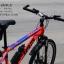 จักรยานเสือภูเขา Comp Stone 24 นิ้ว thumbnail 5