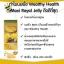 รกแกะ+นมผึ้ง+บิลเบอรี่ เซ็ตวิตามินเพื่อสุขภาพและความงาม ดูแลทั้งผิวพรรณ สุขภาพร่างกาย และดวงตา วิตามินระดับพรีเมี่ยม wealthyhealth ออสเตรเลีย thumbnail 4