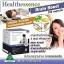 (แบ่งขาย 60 เม็ด) Health Essence Brain Boost 4 in 1 วิตามินบำรุงสมอง 4 in 1 จากประเทศออสเตรเลีย thumbnail 3