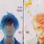 """ระยะ """"ชัดลึก"""" 2 เล่มจบ : Enji. thumbnail 1"""