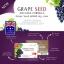(กล่องเล็ก 30 เม็ด) Grape Seed Extract 60,000 mg สารสกัดจากเมล็ดองุ่นเข้มข้น ผิวสว่างกระจ่างใสไวมาก จากออสเตรเลีย thumbnail 4