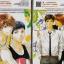 Go For it วุ่นรักนักกีฬา 2 เล่มจบ -- Narazaki Souta thumbnail 2