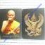 พญาครุฑเศรษฐี หลวงพ่อคูณ วัดบ้านไร่ thumbnail 6